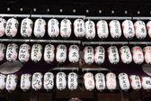 Linhas de lanternas brancas, kyoto — Fotografia Stock