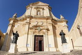 ゴゾ島の中世の大聖堂 — ストック写真