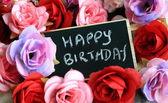 Blahopřání k narozeninám — Stock fotografie