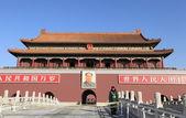 Tiananmen Gate and market square, Beijing — Stock Photo
