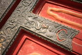 Royal dragon door of Beijing palace — Stockfoto