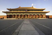 Taihe palace — Stock Photo