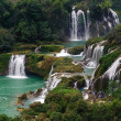 Ban Gioc - Detian falls — Stock Photo