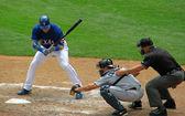 Baseball spel — Stockfoto