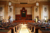 Legislative Chamber — Stock Photo