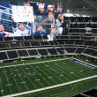 Cowboy's Stadium — Stock Photo