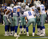Cowboys Huddle — Stock Photo