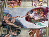 Sistine Chapel — Stock Photo