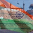 India Flag Composite — Stock Photo