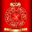 Stock Photo: Artistic-Red & Gold Ornament