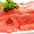 Stock Photo: Pure Beef Market Cube Steaks