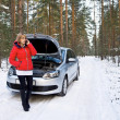Winter car breakdown — Stock Photo
