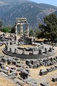 Tholos at the sanctuary of Athena Pronoia  — Stock Photo