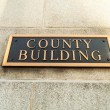 Stock Photo: County Building