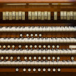 Pipe Organ — Stock Photo #38750797