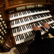 Pipe Organ — Stock Photo #38750861