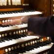 Pipe Organ — Stock Photo #38750907