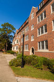 College Dormitory — Stock Photo