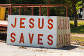 Jesus saves sign — Stock Photo