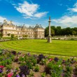 Luxembourg Gardens — Stock Photo #44832137