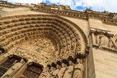 Notre Dame — Stock Photo