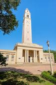 Torre memorial — Foto Stock