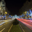 Madrid at night — Stock Photo #38559485
