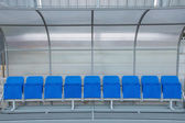 Reserve and staff coach bench in sport stadium — Stock Photo