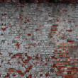 Brick wall — Stockfoto