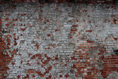 Brick wall — Stock Photo