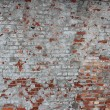 Stock Photo: Plastered wall