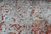 The plastered wall — Stock Photo