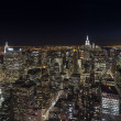 New York City skyline view at night — Stock Photo