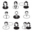 Icons people: man, woman, manager — Stock Vector