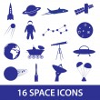 Space icon set eps10 — Stock Vector #38855537