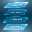 Stock Vector: Glass banners eps10