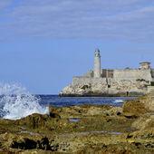 Fortress of San Carlos de la Cabaña — Foto Stock