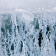 Stock Photo: Ice texture