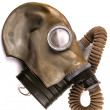 Stock Photo: Old Gas Mask