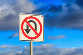 No U Turn — Stock Photo