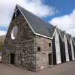 Stock Photo: Christianskirkjof Klaksvik, Faroe Islands