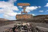 Lanzarote, Timanfaya National Park — Stock Photo