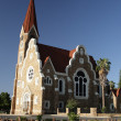 Stock Photo: Christ Church, Windhoek