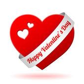 Vector red valentine heart — Stock Vector