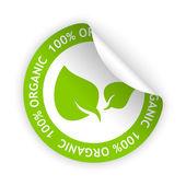 Vector organic bent sticker — Stock Vector