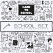 Hand drawn school icons set. — Stock Vector #49993429
