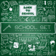 Hand drawn school icons set — Stock Vector #51061889