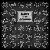 Hand drawn school buttons set. — Vecteur