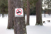 No Snowmobiling — Stock Photo