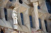 Sagrada — Stock Photo